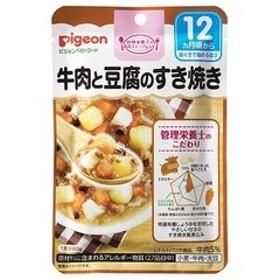 ピジョンベビーフード 食育レシピ 牛肉と豆腐のすき焼き (80g)