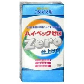 ハイ・ベック ゼロ 仕上げ剤 詰替 (1kg)
