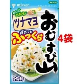 ミツカン おむすび山 ツナマヨ (20g*4袋セット)