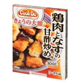 【10個入り】味の素 CookDo 鶏肉なす甘酢炒め 100g