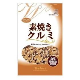 【10個入り】共立食品 素焼きクルミ チャック付き 80g