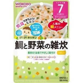 和光堂ベビーフード 鯛と野菜の雑炊 (80g)
