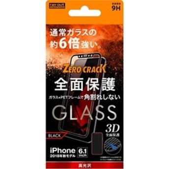 iPhone XR 液晶保護ガラスフィルム 3D 9H 全面保護 光沢 ソフトフレーム ブラック (1枚入)