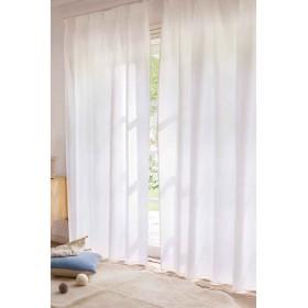 幅100×丈203cm 見えにくく明るい機能ボイルカーテン(2枚組) 690513