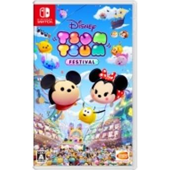 Game Soft (Nintendo Switch)/ディズニー ツムツム フェスティバル