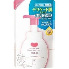 牛乳石鹸 「カウブランド」無添加泡の洗顔料つめかえ用(180ml) カウムテンカアワノセンガンリョウ(18