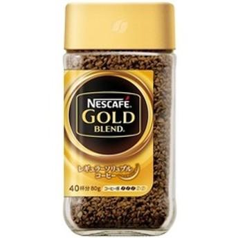 dポイントが貯まる・使える通販| ネスカフェ ゴールドブレンド (80g) 【dショッピング】 インスタントコーヒー おすすめ価格