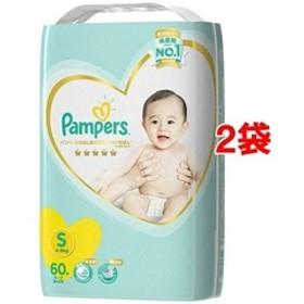 パンパース おむつ はじめての肌へのいちばん テープ スーパージャンボ S (60枚入*2コセット)