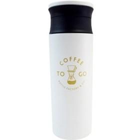 ベストコ トゥーゴー カフェマグボトル500 500mL ホワイト ND-8634 (1コ入)