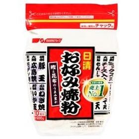 【12個入り】日清フーズ お好み焼粉 500g