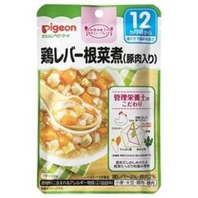 ピジョンベビーフード 食育レシピ 鶏レバー根菜煮(豚肉入り) (80g)