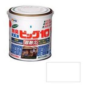 アサヒペン 水性ビッグ10多用途 0.7L(白) ビツグ10タヨウト0.7L W 【返品種別B】