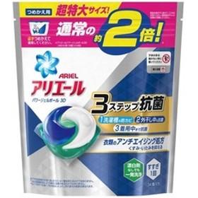 アリエール 洗濯洗剤 パワージェルボール3D 詰め替え 超特大 (34コ入)