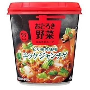【48個入り】アサヒ おどろき野菜ユッケジャンチゲ 27.2g