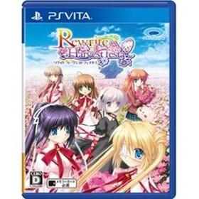 プロトタイプ 【PS Vita】Rewrite Harvest festa! リライト ハーヴェスト フェスタ VLJM-35465 【返品種別B】