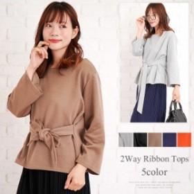2wayリボン付きトップス 長袖 ファッション レディース かわいい シンプル おしゃれ 【S/S】【vlo-5361】