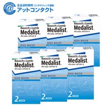 メダリストⅡ6箱