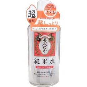 純米水スーパードライスキン 特にしっとり化粧水 (130mL)
