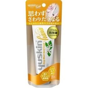ユースキン ハナ(hana) ハンドクリーム ゆず (50g)