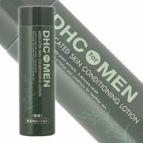 DHC for MEN 薬用 スキンコンディショニング ローション 150mL メンズ 化粧水 肌あれ ニキビ うるおい 引き締め かみそり負け〔mr-2570〕