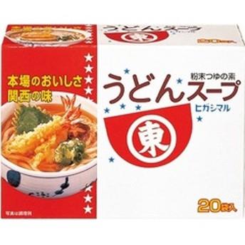 dポイントが貯まる・使える通販| ヒガシマル醤油 うどんスープ (20袋入) 【dショッピング】 調理用スープ おすすめ価格