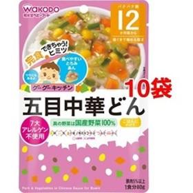和光堂 グーグーキッチン 五目中華どん 12ヵ月 (80g*10コセット)