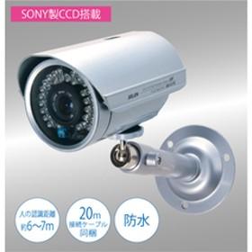 セレン バリフォーカルレンズ付きデイナイトカラーカメラ selen SEC-N755 【返品種別A】