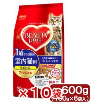 dポイントが貯まる・使える通販| ビューティープロ 室内猫 成猫用 600g 10袋 お一人様2点限り 関東当日便 【dショッピング】 キャットフード おすすめ価格
