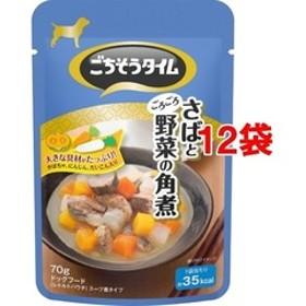 ごちそうタイム パウチ さばとごろごろ野菜の角煮 (70g*12コセット)