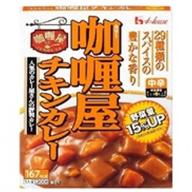 カリー屋チキンカレー 中辛 (200g)