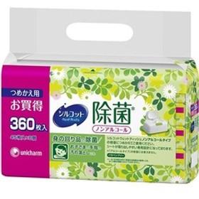 シルコット 除菌ウェットティッシュ ノンアルコールタイプ つめかえ用 (45枚*8コ入)