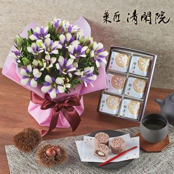 【日比谷花壇】敬老の日 菓匠清閑院「雅車」とリンドウ「白寿」のセット