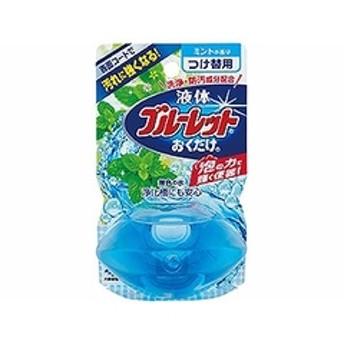 dポイントが貯まる・使える通販| 小林製薬 芳香剤 液体ブルーレットおくだけ(ミントの香り)つけ替用 【dショッピング】 消臭・芳香 おすすめ価格