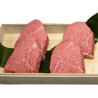 dポイントが貯まる・使える通販| やまとダイニング 松阪牛 トモサンステーキ 100g×4枚 【dショッピング】 食品/調味料 その他 おすすめ価格