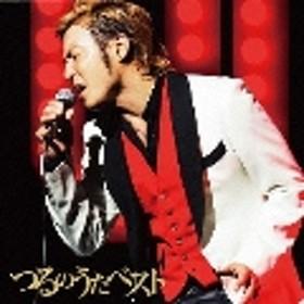 つるのうたベスト [CD+DVD] CD
