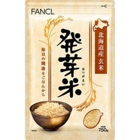 ファンケル 発芽米 (750g)