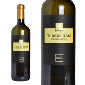 テレザ・ライツ リボッラ・ジャッラ 2016年 IGTヴェネツィア・ジューリア (白ワイン・イタリア)