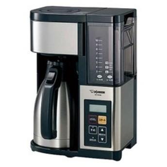 象印 コーヒーメーカー 珈琲通 10杯分 EC-YS100-XB