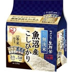 アイリスオーヤマ 生鮮米 魚沼産こしひかり 無洗米 (2合パック*5袋入)