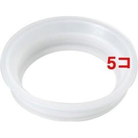 サーモス FFH パッキン (1コ入*5コセット)