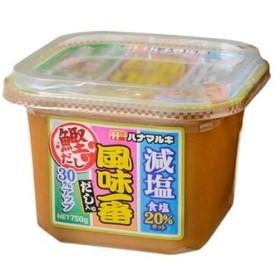 【6個入り】ハナマルキ だし入り 風味一番 減塩 750g