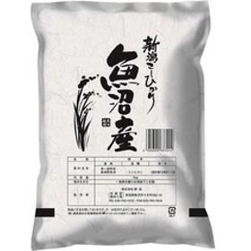 令和元年産 魚沼産コシヒカリ (1kg)