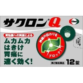 【第2類医薬品】サクロンQ(セルフメディケーション税制対象) (12錠)
