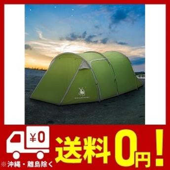テント 2ルーム ツーリングテント 3-4人用 キャンプテント 大型 トンネル型 前室付き 日よけ 防雨 通気 メッシュ 軽量 コンパクト 収