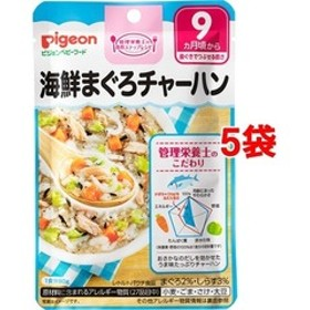 ピジョンベビーフード 食育レシピ 海鮮まぐろチャーハン (80g*5コセット)