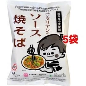 桜井食品 ベジタリアンのソース焼そば (118g*5コセット)