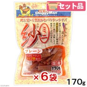 ドギーマン ミニ紗 プレーン 170g 犬 おやつ 6袋入 関東当日便