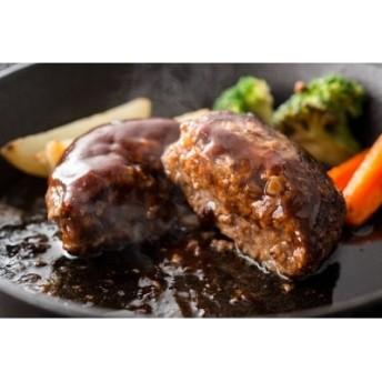 鹿児島黒牛 『極み』ハンバーグステーキ 5枚入り