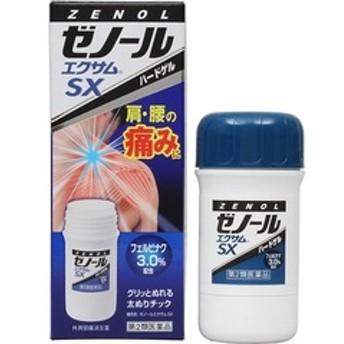 【第2類医薬品】ゼノール エクサム SX(セルフメディケーション税制対象) (43g)
