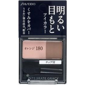 資生堂 インテグレート グレイシィ アイカラー オレンジ180 (2g)